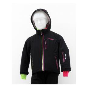 Детская куртка HYRA. Арт. HJG 1377