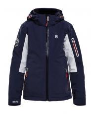Детская куртка 8848 Altitude «HARPER» Арт. 8733
