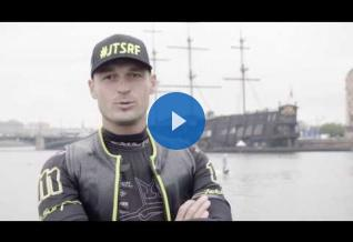 MotoSurf WorldCup 2017   Russia  Invitation