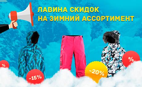 Купить женскую одежду в стоке