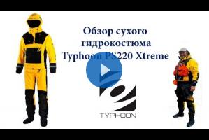 Обзор сухого гидрокостюма Typhoon PS220 Xtreme Drysuit