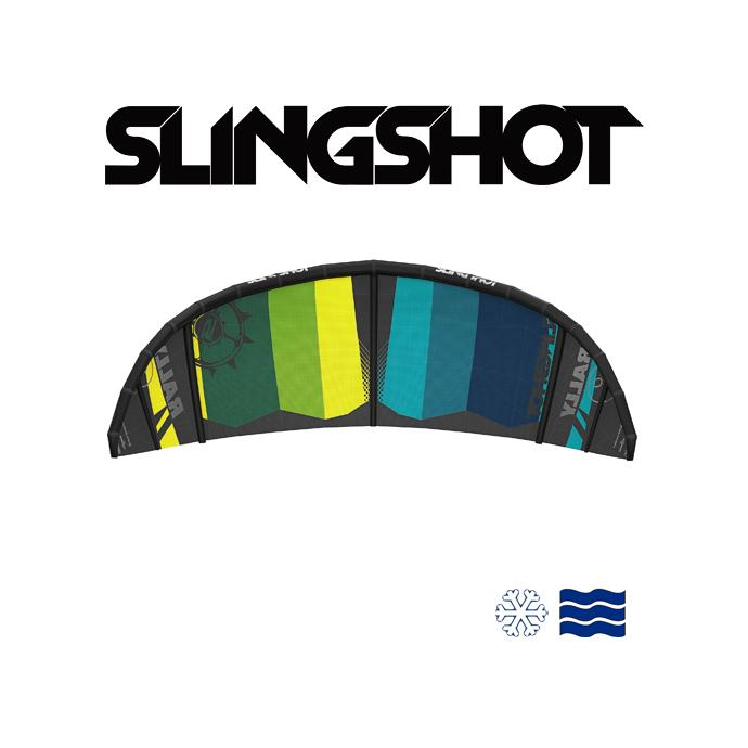 Кайт Slingshot 2019 Rally (Kite Only, 08 m) - Артикул 191300 -- - Фото 4
